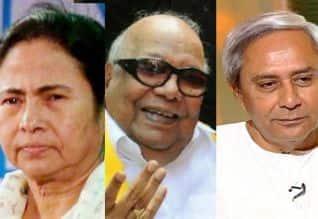 கருணாநிதி, வைர விழா, மம்தா, பட்நாயக், மறுப்பு