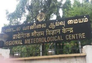 வானிலை மையம், தமிழகம், வெப்பம், chennai metrological