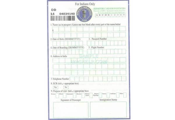 விமான நிலையம், வெளிநாடு, புதுடில்லி, இந்தியா, குடியுரிமை படிவம், ,மத்திய வெளியுறவுத்துறை அமைச்சகம்,மத்திய அரசு ,Airport, abroad, New Delhi, India, Citizenship Form, Ministry of External Affairs, Central Government