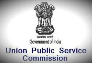 civil services,சிவில் சர்வீசஸ், தேர்வு, அட்டவணை, வெளியீடு