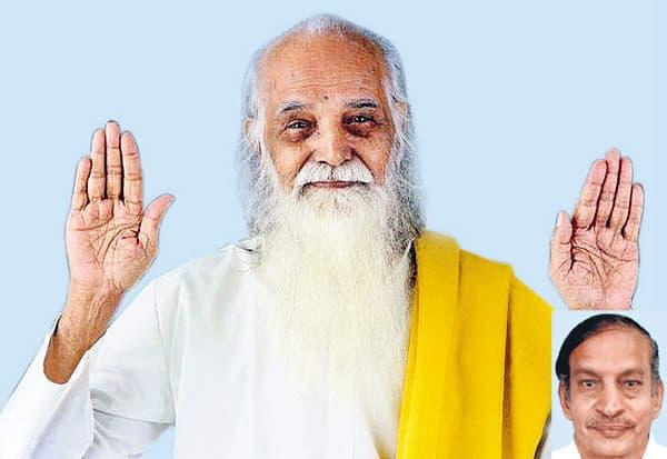 வாழ்க வையகம், வாழ்க வளமுடன்!  : ஆக. 14 வேதாத்திரி மகரிஷி பிறந்த தினம்