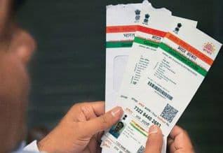 9.3 கோடி, பான் கார்டு, ஆதார், எண்ணுடன், இணைப்பு, Aadhaar card,ஆதார்,ஆதார் அட்டை