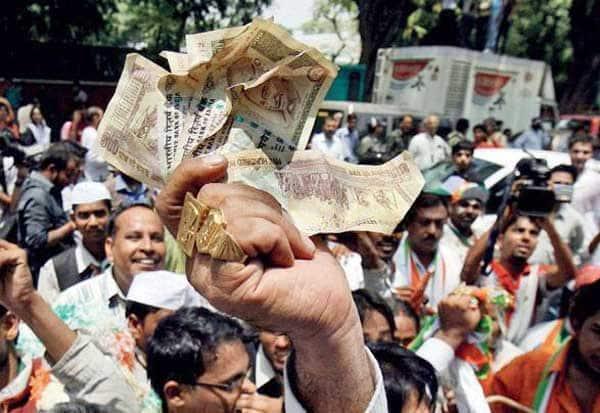 அதிக நன்கொடை,maximum funding,More donation, கார்ப்பரேட் நிறுவனங்கள்,corporate donors, நன்கொடை,Donation, பா.ஜ.,BJP, புதுடில்லி, New Delhi, தேர்தல் கமிஷ, Election Commission, தேசிய கட்சிகள் ,National Parties அசோஷியேசன் பார் டெமாக்ரடிக் ரிபார்ம்ஸ்,Association for Democratic Reforms, ஏ.டி.ஆர்.,ATR, காங்கிரஸ் ,Congress, தேசியவாத காங்கிரஸ்,Nationalist Congress,   ரியல் எஸ்டேட் தொழில், Real Estate Industry,