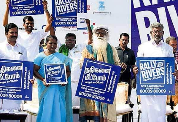 'எப்போதும் அரசியல் பேச வேண்டாம்' : ஈஷா யோகமைய ...