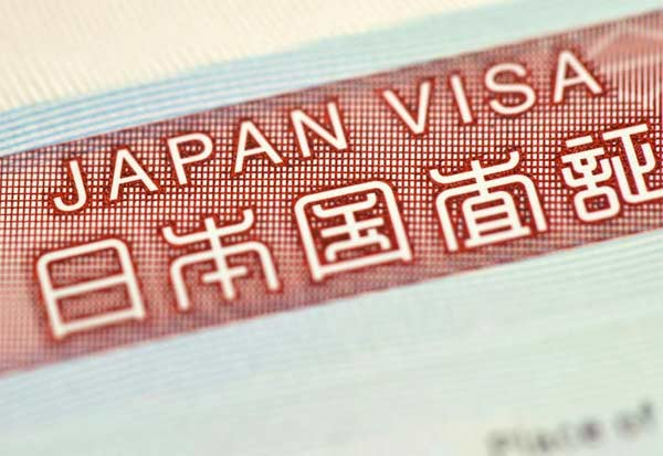 இந்தியர்கள்,Indians, விசா,  Visa, ஜப்பான்,Japan, சுற்றுலா பயணிகள்,  Tourists, இந்திய வணிகர்கள், Indian traders, ஜப்பான் தூதரகம்,  Japan Embassy,