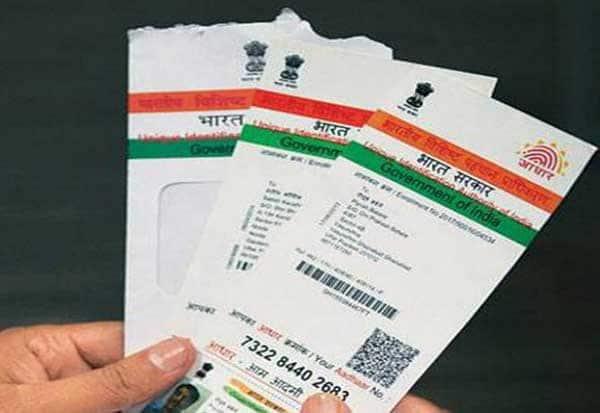 ஆதார் கார்டு, Aadhaar Card, உத்திர பிரதேசம், Uttar Pradesh, அரசு தேர்வு, Government exam, மாணவர்கள், Students,  10ம் வகுப்பு தேர்வு,10th Std Exam, ப்ளஸ் 2 தேர்வு ,Plus 2 Exam,  பள்ளிகள்,Schools,
