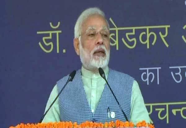 மோடி, Modi,அம்பேத்கர்,Ambedkar,  காங்கிரஸ், Congress,ஓட்டு,  Vote, அம்பேத்கர் சர்வதேச நினைவு மையம்,Ambedkar International Memorial Center, ராகுல், Rahul,