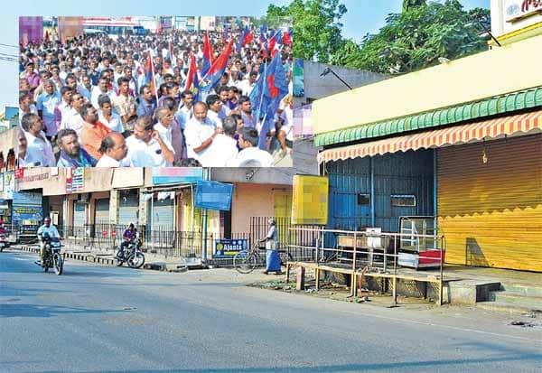 பட்டாசு ஆலைகளுக்கு ஆதரவாக சிவகாசியில் கடையடைப்பு அனைத்து கட்சியினர் ஆர்ப்பாட்டம்