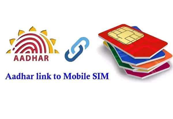 ஆதார் அட்டை, Aadhaar card, மொபைல் எண், Mobile Number, மத்திய அரசு,Central Government, யு.ஐ.டி.ஏ.ஐ.,UIDAI, மொபைல் ஆதார் இணைப்பு , Aadhaar Mobile,