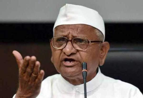 அன்னா ஹசாரே,Anna Hazare, பிரதமர் மோடி, Prime Minister Modi, லோக்பால், Lokpal, லோக்ஆயுக்தா,Lokayukta, மோடி ஈகோ,Modi ego, விவசாயிகள்,Farmer, ஜன்லோக்பால் ,  Janlokpal,