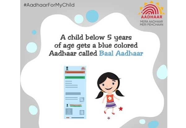 Aadhaar Card,Baal Aadhaar, Children,ஆதார் அட்டை, குழந்தைகள், பயோமெட்ரிக் தகவல், மத்திய அரசு, பால் ஆதார் , நீல நிற ஆதார் , குழந்தை ஆதார்,  Biometric Information, Central Government,  Blue color Aadhaar, Child Aadhaar,