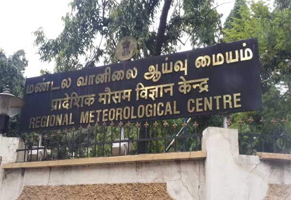 வெப்பசலனம், மழை, சென்னை வானிலைமையம்