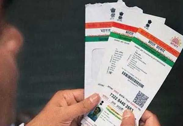J Sathiyanarayana, Central Government,Aadhaar Card, ஆதார், ஆதார் அட்டை ,  மத்திய அரசு, ஜெ சத்தியநாராயணா , ஆதார் பயன்பாடு, AskAboutAadhaar,  Aadhaar,  Aadhaar Usage,