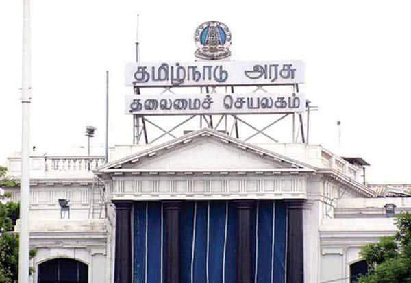 மருத்துவ கவுன்சிலிங்,நிறுத்தி வைக்க,தமிழக அரசு,உத்தரவு