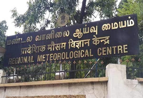 கனமழை, தமிழகம், புதுச்சேரி
