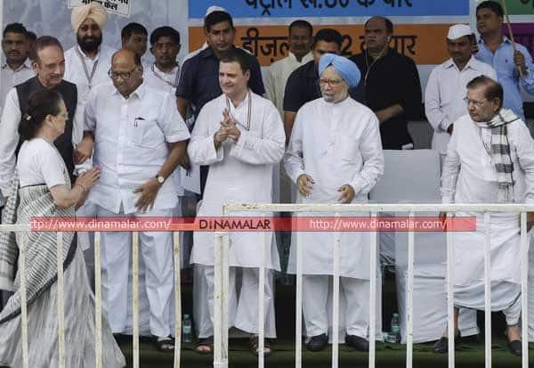BharathBandh ,Rahul Gandhi, PM Modi, காங்கிரஸ், பிரதமர் மோடி, ராகுல், ராகுல் காந்தி, ரபேல் விமானம், டில்லி ராம் லீலா மைதானம், காங்கிரஸ் பந்த், முன்னாள் பிரதமர் மன்மோகன்சிங், காங்கிரஸ் தலைவர் ராகுல், Congress, Rahul, பெட்ரோல்  டீசல் விலை உயர்வு, பாரத்பந்த், BharatBandh,  PetrolPriceHike ,PetrolDieselPriceHike ,PetrolPrice ,Petrol, DieselPriceHike, DieselPrice, Diesel,  Prime Minister Modi, Raphael Flight, Delhi Ram Leela Stadium, Congress Pant, former PM Manmohan Singh, Congress leader Rahul,