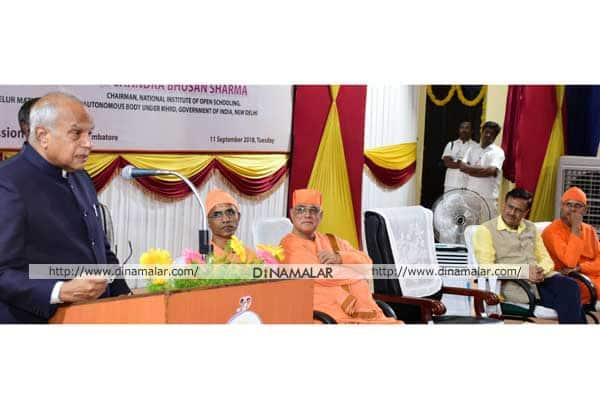 விவேகானந்தர் சிகாகோ தினம்