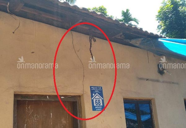 kerala,கேரளா,நிலநடுக்கம்,earthquake