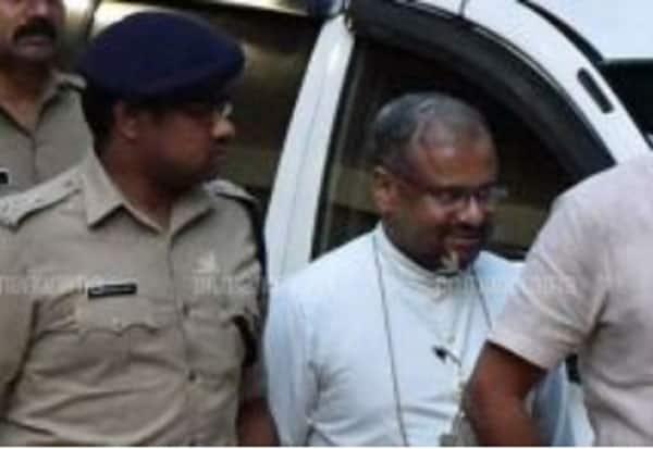 பாலியல், பலாத்காரம், பிஷப், விசாரணை, பிரான்கோ முல்லக்கல்,  பிஷப் பிரான்கோ முல்லக்கல்,  கேரள கிரைம் பிராஞ்ச் போலீஸ் ,  அதி நவீன அறையில் விசாரணை,  Rape, bishop investigation, Franco Mullackal, Bishop Franco Mullackal, Kerala Crime Branch Police, Inquiry In The Modern Room,