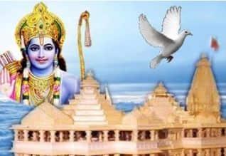 ராமர் கோவில்,கட்டுங்க,ஹிந்து அமைப்பு,உத்தரவு