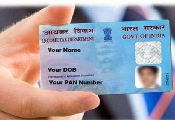 Sushil Chandra, Pan Card, Income Tax Filing, பான் கார்டு, வருமான வரி , மத்திய நேரடி வரிகள் கழகம், சுஷில் சந்திரா, பண பரிவர்த்தனை, வருமான வரி தாக்கல்,  Income Tax, Central Direct Taxes Corporation, Cash Transaction,