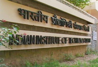 பல்கலை பட்டியல், இந்திய பல்கலை,Indian university, world
