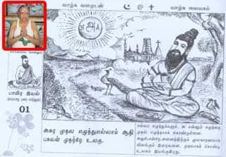http://img.dinamalar.com/data/largenew/Tamil_News_large_830349.jpg