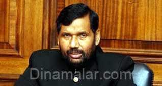 No Third Front, without Congress, or BJP, support, Ram Vilas Paswan,காங்., பா.ஜ., ஆதரவு இல்லாமல், 3வது அணி, உருவாக முடியாது, ராம்விலாஸ் பாஸ்வான்