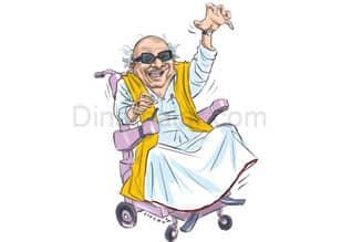 Vijayakanth, invite,Trichy, DMK, meet, திருச்சி, மாநாட்டு, அழைப்பு, விஜயகாந்த், கருணாநிதி, வலை