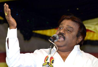Vijayakanth,poll alliance, vilupuram, meet, கூட்டணி, விஜயகாந்த், திட்டம்,புதிய தகவல், அம்பலம்