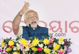 Modi targets Patnaik ,  Third Front, Congress, 'காங்கிரசை காப்பாற்றுவதற்காகவே மூன்றாவது அணி, நரேந்திர மோடி குற்றச்சாட்டு
