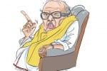 Tamil News Election:  நுழைவுத்தேர்வு ரத்து  கருணாநிதி வாக்குறுதி