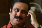 Tamil News Election:  மாநில அரசு அதிகாரம்: அன்புமணி கோரிக்கை