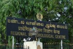 '4 நாட்களுக்கு அதிக வெப்பம்': வானிலை மையம் எச்சரிக்கை