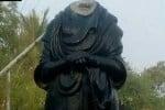 புதுக்கோட்டையில் பெரியார் சிலை சேதம்