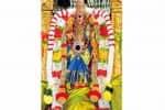 நாளை விஜயதசமி
