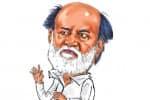 எந்த கட்சியுடன் கூட்டணி? ரஜினி பரபரப்பு பேட்டி