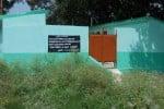 பூட்டியே இருக்கிறது கழிப்பறை 'துாய்மை பாரதம்' கேள்விக்குறி