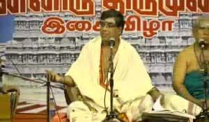 பன்னிரு திருமுறை இசைவிழா: கல்யாணராம பாகவதர் பாட்டு
