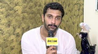 Tamil Celebrity Videos 'பார்ட்டி'க்கு போனது இல்லை என பொய் சொல்ல மாட்டேன்: நடிகர் அருள்நிதி