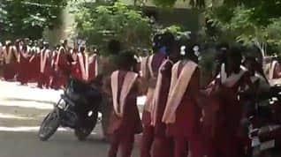 அரசு பள்ளியில் ரூ.2000 கட்டணம்: மாணவிகள் புகார்