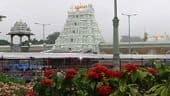 திருப்பதியில் செப்.27ல் ரூ.300 கட்டண தரிசனம் ரத்து