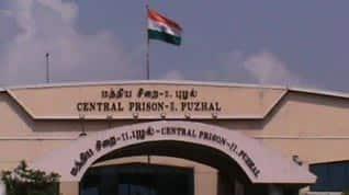 சென்னை புழல் சிறையில் கைதி தற்கொலை