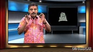 """""""பயமா இருக்கு""""  திரை விமர்சனம்"""