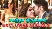 சமந்தா திருமணம் Exclusive Visuals