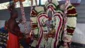 பைரவர் ஜெயந்தி விழா