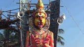 நரசிம்மர்  கும்பாபிஷேகம்