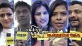 விக்ரம் வேதா படக்குழுவினர் பேட்டி