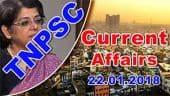 CURRENT AFFAIRS -முக்கிய கேள்வி பதில்கள் 20-01-2018