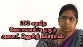 100 சதவீத வேலைவாய்ப்பு தரும் அலைட் ஹெல்த் கோர்ஸஸ்